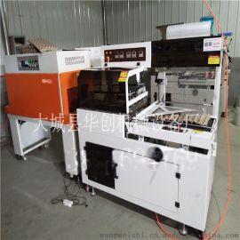 全自动热收缩包装机 餐具包装机  封闭式套膜塑封机收缩机