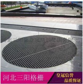 污水处理站,化粪池,水沟玻璃钢格栅板,地格栅排水沟井盖