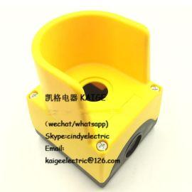 22mm单孔LAY5按钮盒 开关控制盒 急停按钮盒 带防护罩防尘防误碰