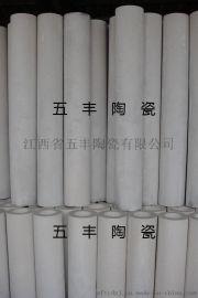 五丰陶瓷供应微孔陶瓷过滤管