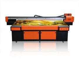 UV平板打印机的价格是多少