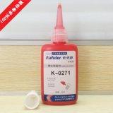 卡夫特K-0271螺纹锁固厌氧胶 厌氧胶