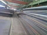 Q420R容器板Q420R钢板价格Q420R钢板性能