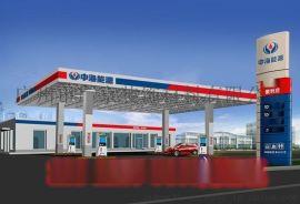 高速公路专用铝扣板-高速公路加油站防风铝条扣