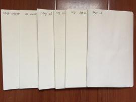 植物油滤纸,滤油纸,滤水纸,皱纹滤油纸