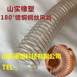 专业生产pu钢丝伸缩管pu软管聚氨酯钢丝管pu通风管厂家直销