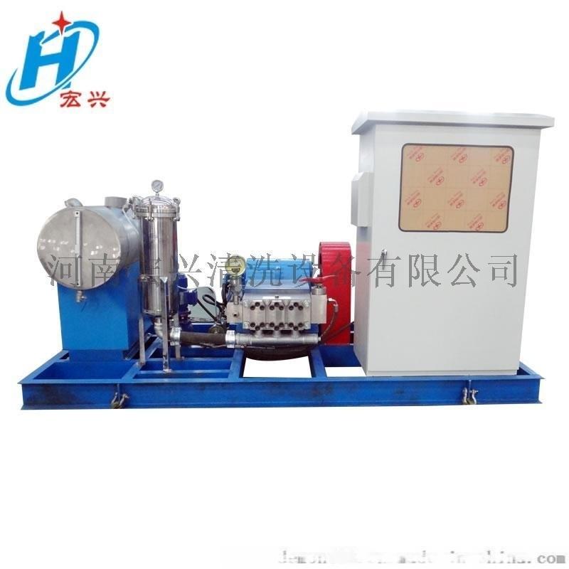 供應化工廠電廠冷凝器管道高壓水清洗機 宏興牌