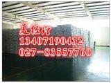 湖北武汉苄基胂酸生产厂家