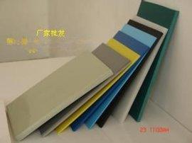 正美厂家直销 北京双色塑料PP发泡板 上海导电PP罗素板材