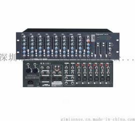 【聚美声】Gimisense MD10FX机架式调音台