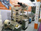 品牌直销 鲁班仔卧式700L自动上拉链头制袋机 拉链袋制袋机 恒张力系统稳定