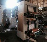 廠家供應全自動編織袋印刷機  柔板印刷機 彩色傳單印刷機 柔版印刷機 印刷機生產廠家 紙張印刷機   冥幣印刷機器