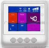 新风系统智能控制器,新风智能控制器,新风控制触摸屏显示器,新风系统触摸显示屏,新风系统控制器