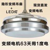 变频吊扇灯隐形电风扇灯客厅餐厅卧室带LED现代简约家用吊灯