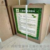 足球場人造草坪專用膠水,廣州萬能膠水
