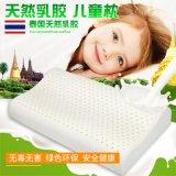 K&U泰國乳膠枕 兒童枕