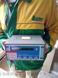甲醛檢測儀 測甲醛儀器價格供應商