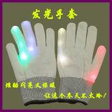发光手套 酒吧夜店用品LED七彩闪光手套 舞蹈表演道具发光手指套