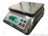 3kg防水电子桌秤,食品电子计重桌秤