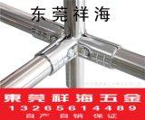镀铬接头  镀铬精益管接头 HJ-3D