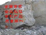 大型青石开采工程爆破机械设备