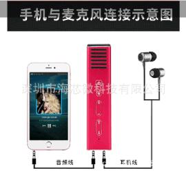 手机直播麦K歌 HC6216专业音响方案开发