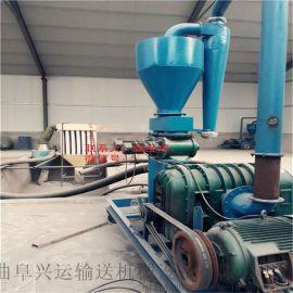 气力型吸送输送机 水泥粉气力输送机