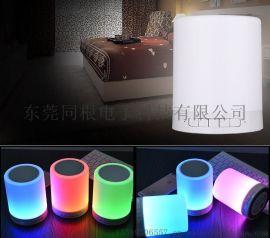 LED情趣小夜灯无线蓝牙/智能情感音响灯/触控小台灯七彩拍拍灯