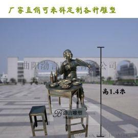 民俗小吃吃火锅老人雕塑景观摆件商业街装饰