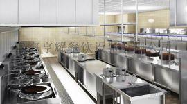 中餐后厨餐饮设备,西餐厨房餐饮设备,快餐后厨餐饮设备,饭店厨房餐饮设备
