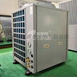 欧麦朗分体式热泵烘干机节能干燥设备