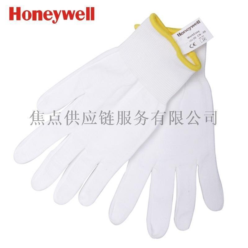 霍尼韦尔 Honeywell 尼龙劳保手套基础防护 耐磨 9寸