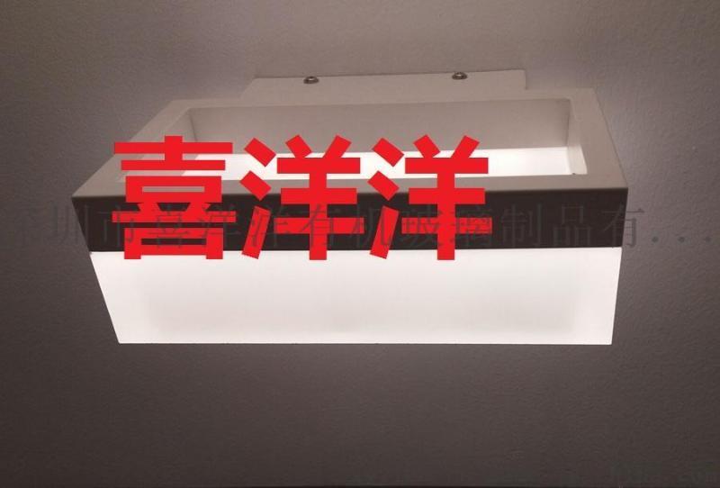 LED磨砂亚克力厚度板,双面磨砂压克力板