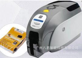 斑馬證卡打印機 ZXP3系例彩色帶 專用彩色帶