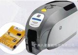 斑马证卡打印机 ZXP3系例彩色带 专用彩色带