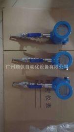 供应广州电子式热式气体质量流量计、顺德压缩气体流量计