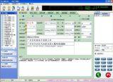来电管理系统 (COME800-U1)
