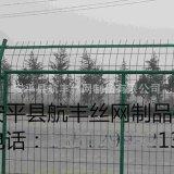 安平护栏网车间仓库隔离网喷塑护栏网防护围栏网车间铁丝网围栏