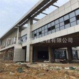 供應外牆鋁單板 定製氟碳2.0鋁單板幕牆