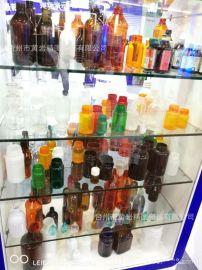 洗发水瓶 沐浴露瓶 洗手液瓶 日化塑料瓶