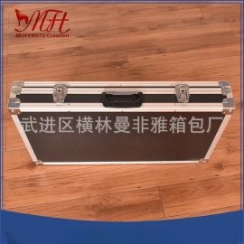 仪器铝箱 展示仪器箱 工具箱  展会器材箱  铝制医疗运输箱