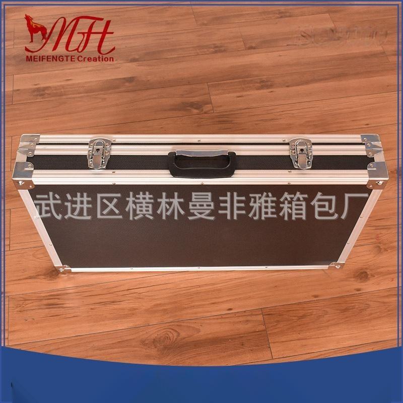 儀器鋁箱 展示儀器箱 工具箱  展會器材箱  鋁製醫療運輸箱