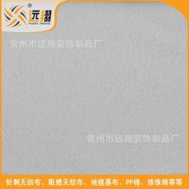 厂家 供应 腹膜针刺布   针刺布  铝膜 防滑无纺布