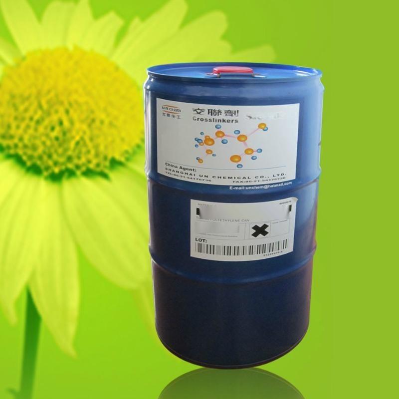 UNCHEM 耐溶劑氮丙啶交聯劑 耐溶劑氮丙啶交聯劑