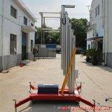 梅州市10米高空作业维修安装工具 装饰液压升降机