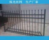 山东小区隔离护栏 小区绿化护栏 厂区围墙护栏自产自销