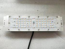 高光效50wLED路灯模组散热器
