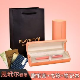 花花公子钢笔正品学生用女士钢笔办公练字礼盒装定制刻字礼品套装