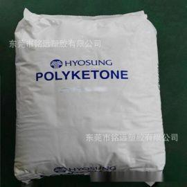 高阻隔性 POK 韩国晓星 M240A 脂肪族聚酮树脂