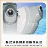 眼底照相機 眼底造影 ,眼底熒光造影,眼底照影系統